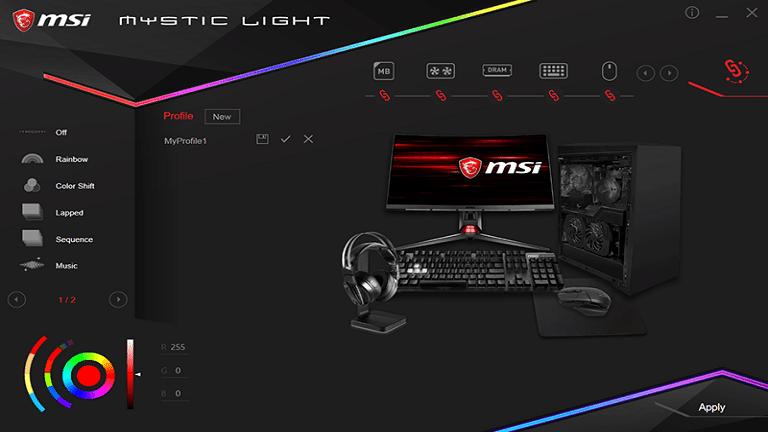 msi mystic light screenshot